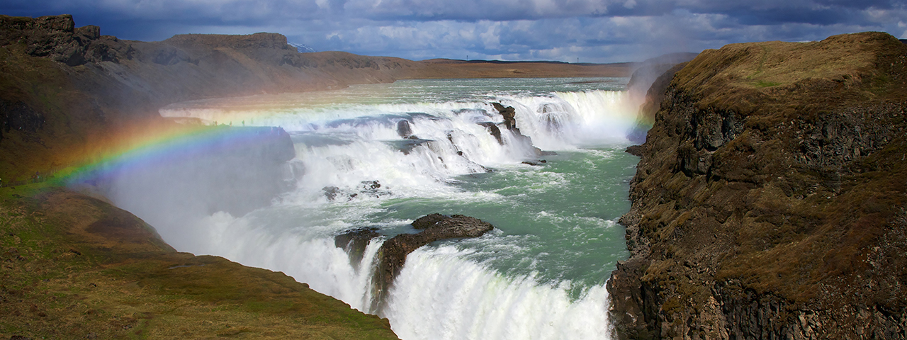 Phenomenal Iceland: Contemporary Art & Natural Wonders