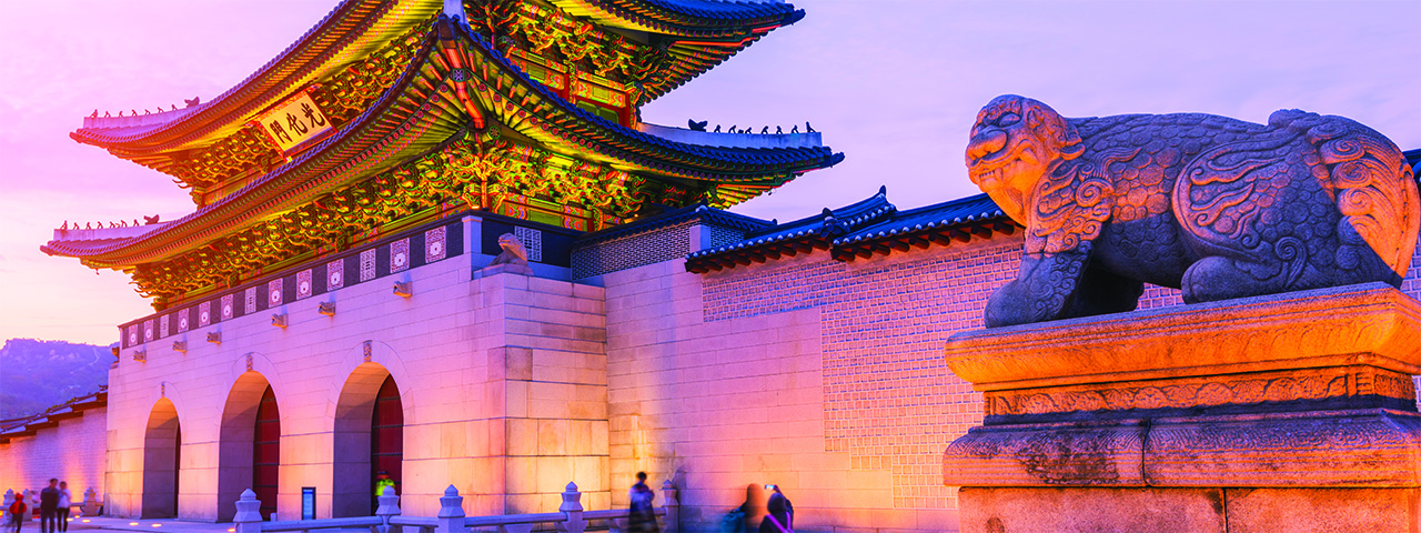 Land of the Morning Calm: Ancient and Modern Korea